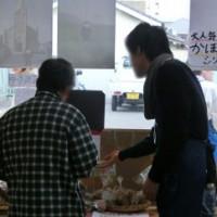 野菜販売1_2012年度