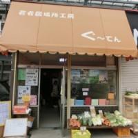 野菜販売3_2012年度