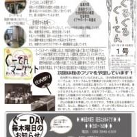 壁新聞_2011年度