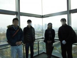 大阪城の前 変更