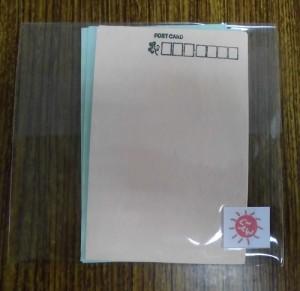 紙すきハガキ