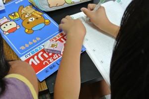 子ども食堂627宿題