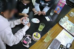 子ども食堂ゲーム0116