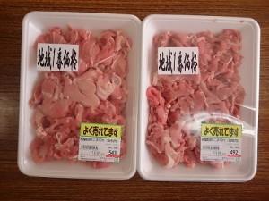 Kさんより豚肉