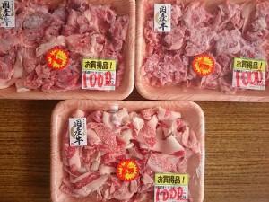 170724牛肉