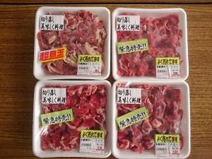 子ども食堂0710肉