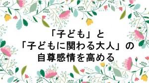 20180203金さん講座チラシFB用2
