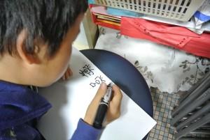 子ども食堂 書いているところ