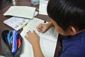 子ども食堂1105 宿題